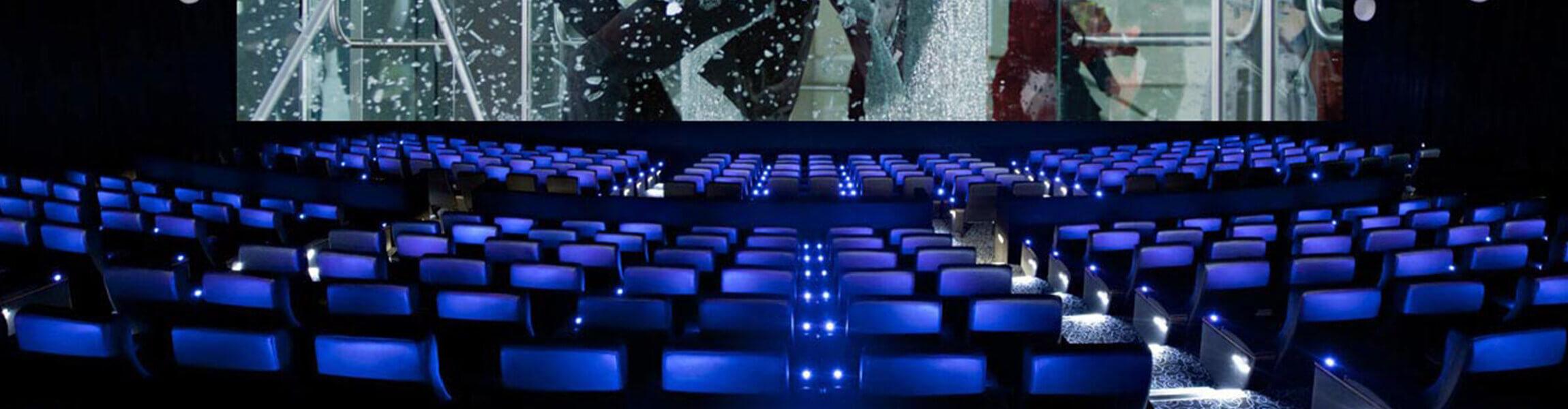 Gateway NT - Cinema